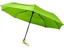 Складной зонт «Bo» (арт. 10914309)