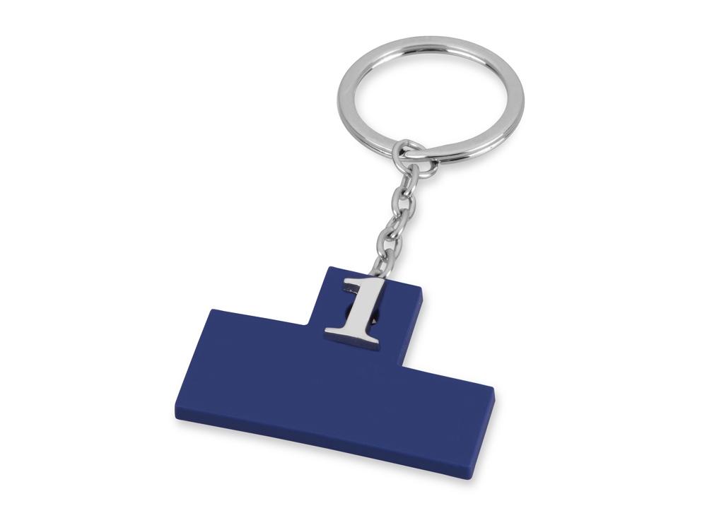 Брелок Number 1, синий классический