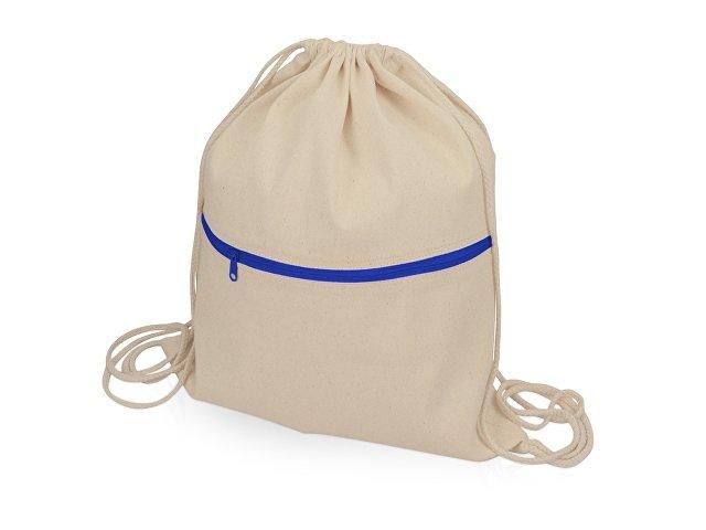 Рюкзак-мешок «Lark» хлопковый с цветной молнией