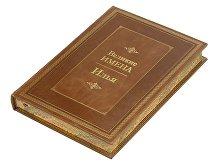 Книга «Великие имена- Илья» (арт. 18324)