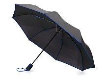 Зонт складной «Motley» с цветными спицами (арт. 906202)