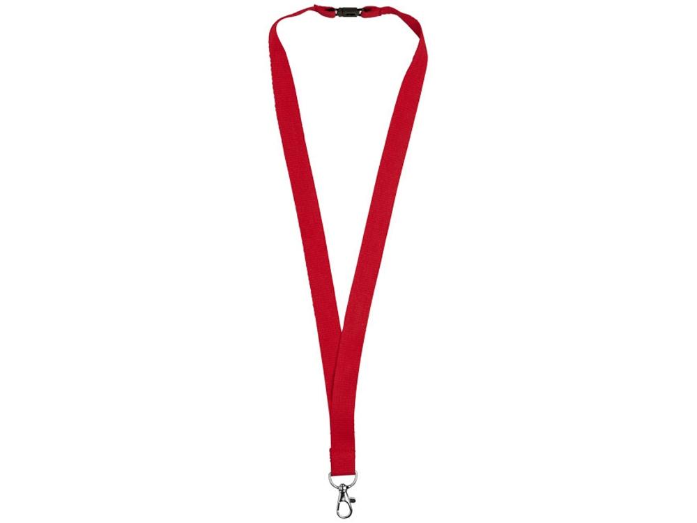 Хлопковый шнурок Dylan с предохранительным зажимом, красный
