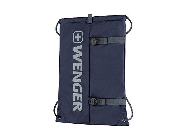 Рюкзак-мешок «XC Fyrst» (арт. 610168)