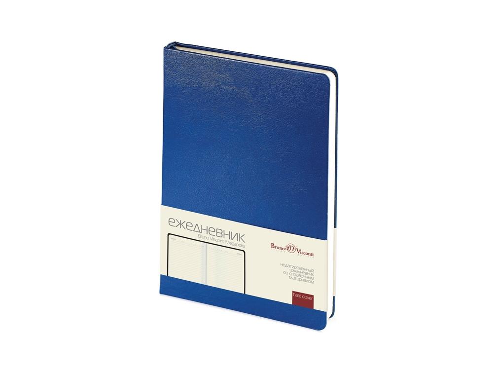 Ежедневник недатированный А5 Megapolis, синий