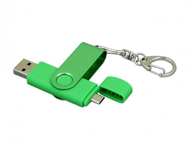 Флешка с поворотным механизмом, c дополнительным разъемом Micro USB, 16 Гб, зеленый
