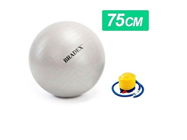Мяч для фитнеса «Fitball 75» с насосом