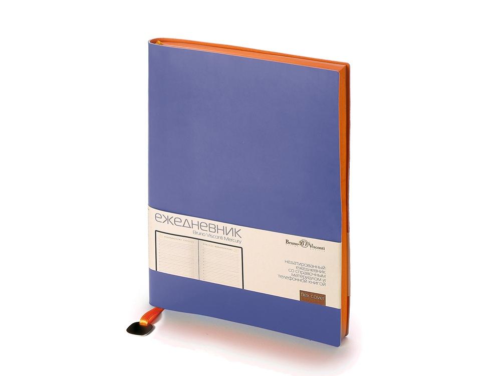 Ежедневник А5 недатированный Mercury, ярко-синий