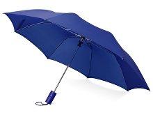 Зонт складной «Tulsa» (арт. 979042p)