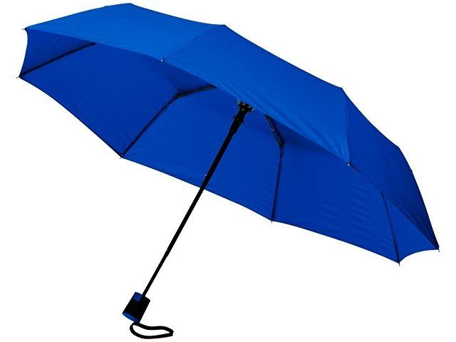 Зонт складной «Wali»
