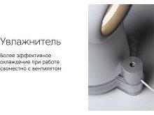 Воздухоочиститель «Flow Vortex» (арт. 595598), фото 9