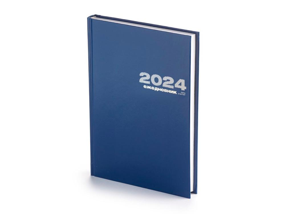 Ежедневник А5 датированный Бумвинил 2020, синий