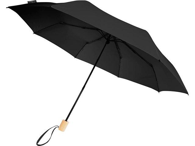 Зонт складной «Birgit»