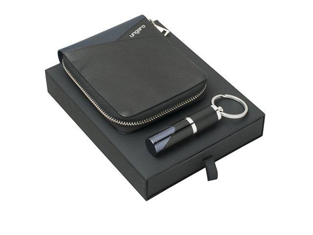 Подарочный набор Lapo: кошелек с застежкой-молнией, брелок