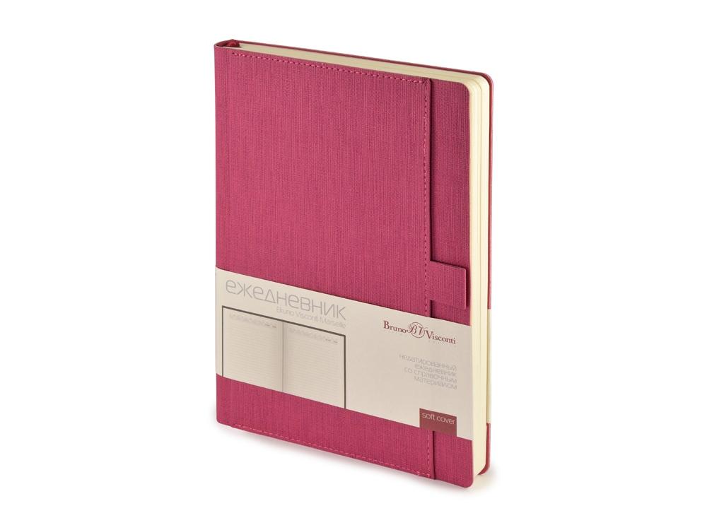Ежедневник недатированный А5 Marseille, розовый