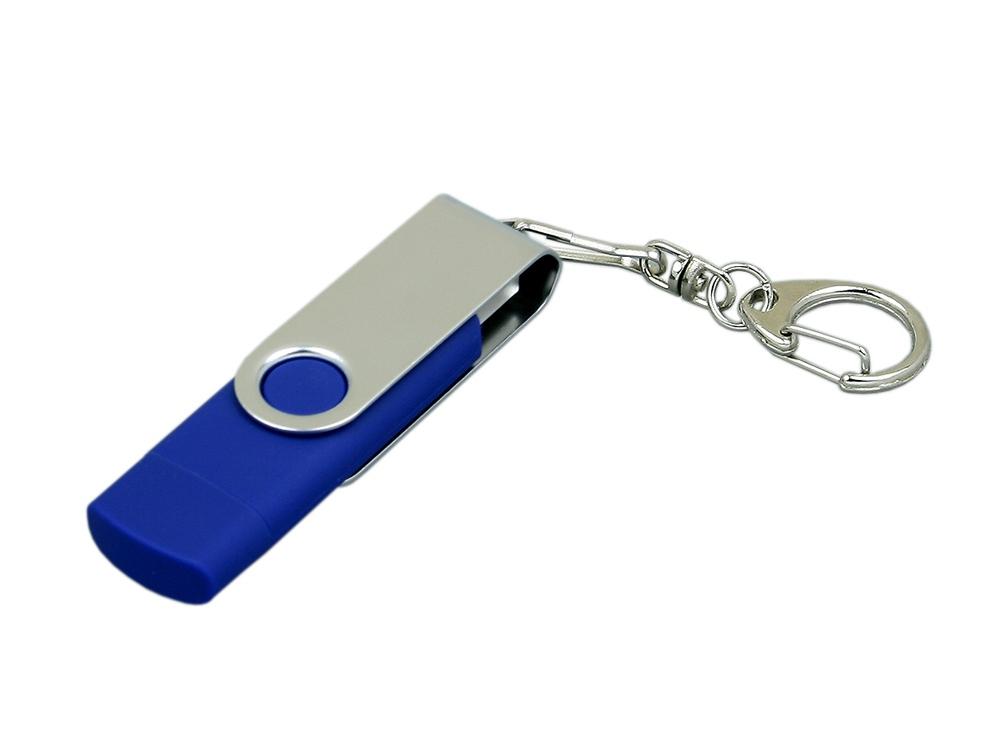 Флешка с  поворотным механизмом, c дополнительным разъемом Micro USB, 32 Гб, синий