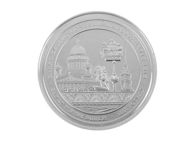 Памятная медаль «Две столицы»