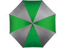 Зонт-трость «Форсайт» (арт. 906143)