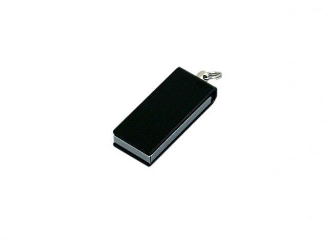 Флешка с мини чипом, минимальный размер, цветной  корпус, 64 Гб, черный