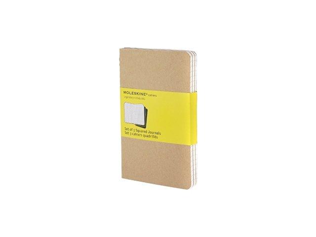 Набор записных книжек А6 Cahier (в клетку)