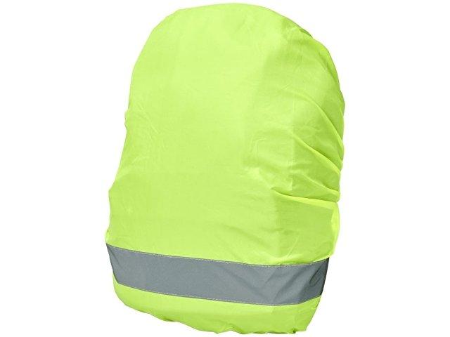 Светоотражающий и водонепроницаемый чехол для рюкзака «William»