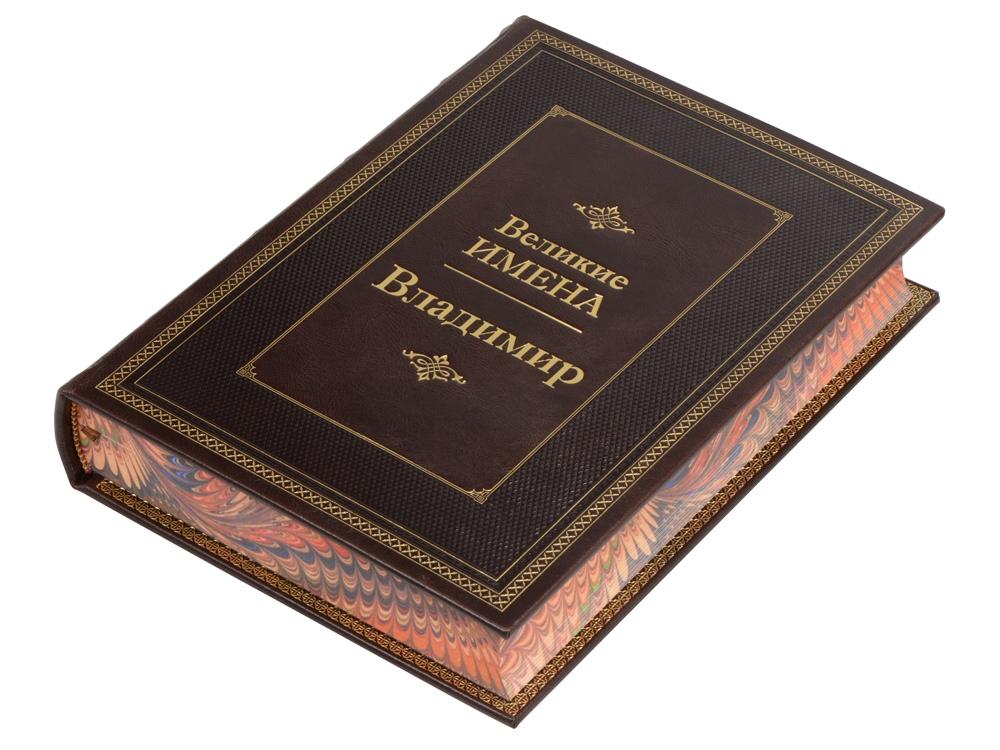 Книга Великие имена- Владимир