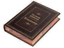 Книга «Великие имена- Владимир» (арт. 18321)