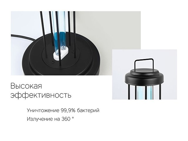 Лампа бактерицидная ультрафиолетовая «Sterilizer Z2»