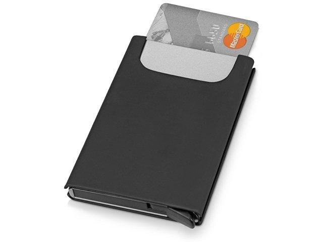 Держатель для карт «Verlass» c RFID-защитой