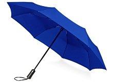 Зонт складной «Ontario» (арт. 979072p)