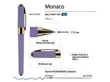 Ручка пластиковая шариковая «Monaco» (арт. 20-0125.16), фото 3