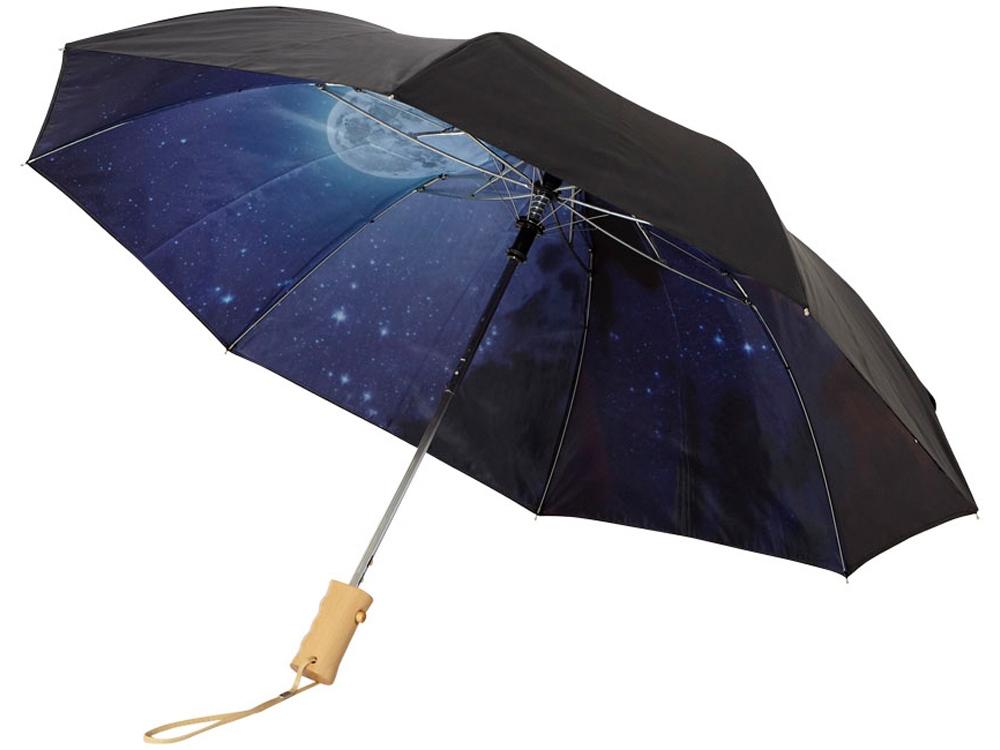 Зонт Clear night sky 21 двухсекционный полуавтомат, черный