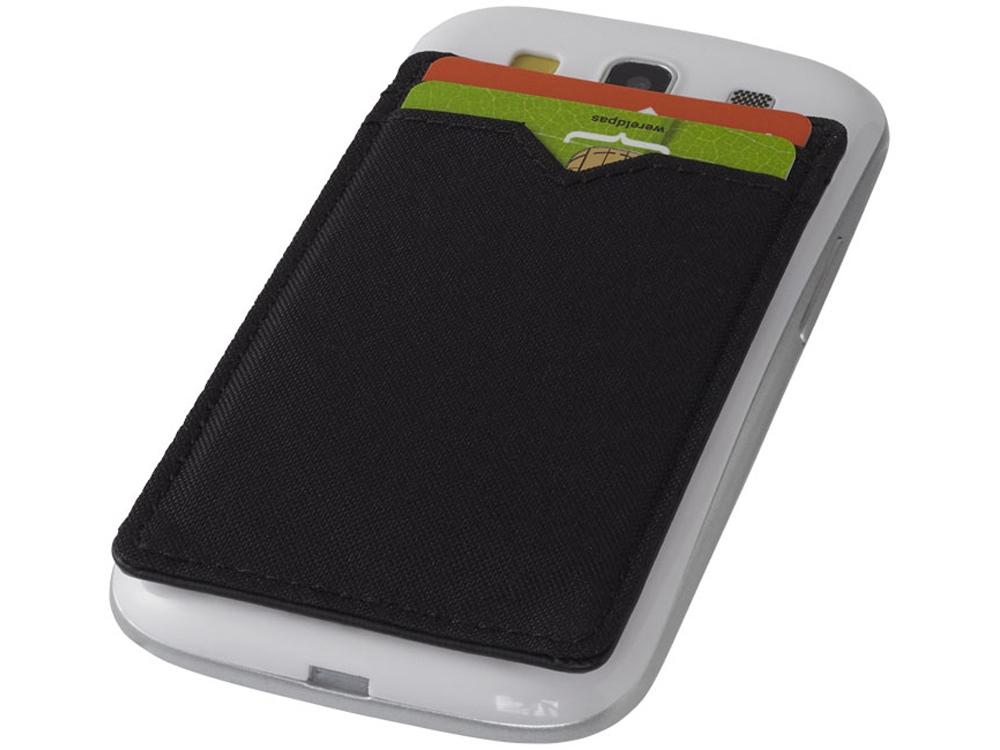Бумажник RFID с двумя отделениями, черный