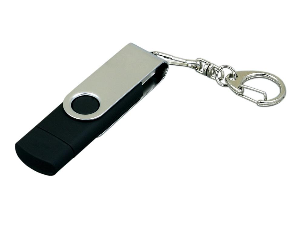 Флешка с  поворотным механизмом, c дополнительным разъемом Micro USB, 16 Гб, черный