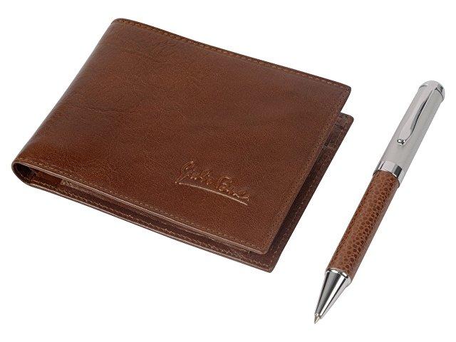 Набор: портмоне, ручка шариковая