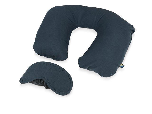 Набор дорожный Sleep Set