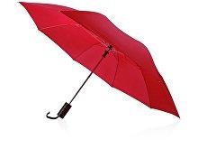 Зонт складной «Андрия» (арт. 906151р)