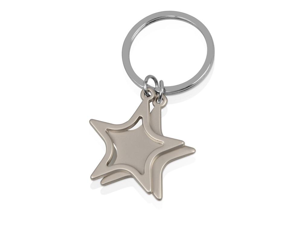 Брелок Star, серебристый