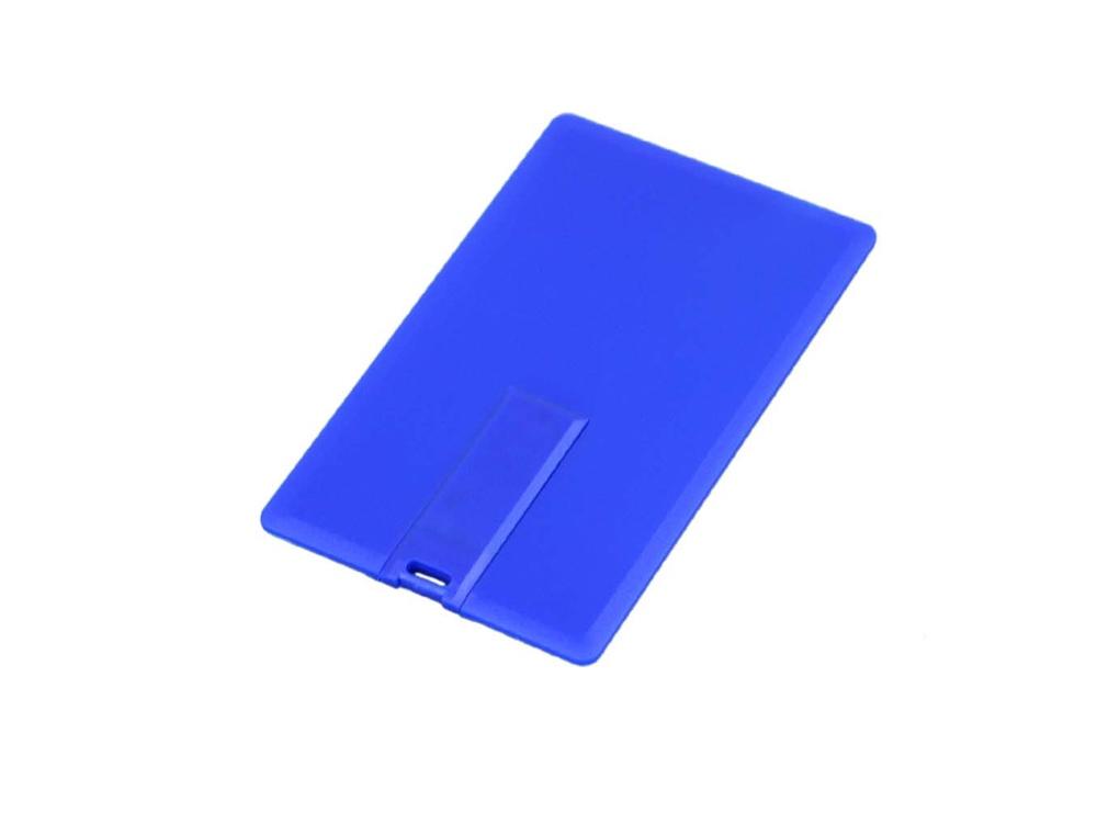 Флешка в виде пластиковой карты, 64 Гб, синий
