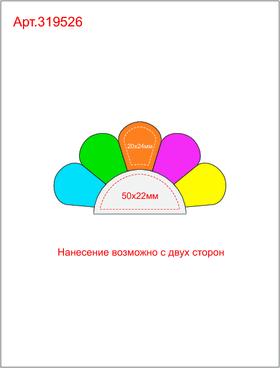 Скачать PDF-макет